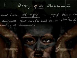 Le Cas Lovecraft / Дело Говарда Филлипса Лавкрафта