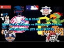 MLB The Show 17 New York Yankees vs Pittsburgh Pirates Predictions MLB2017 (23 April 2017)