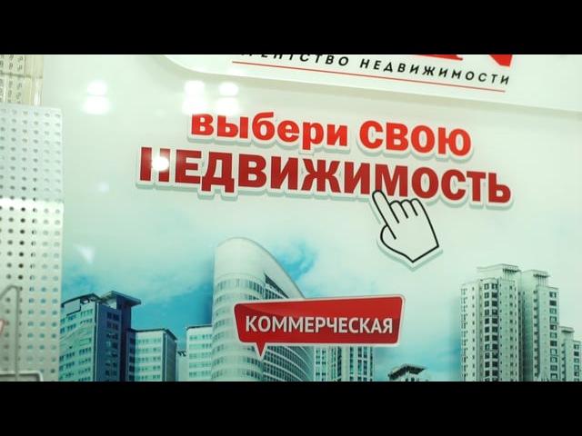 Агентство недвижимости Дан Инвест Конкурсное видео