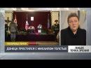 Татьяна Мармазова: Убийство «Гиви» - большая трагедия [Наша точка зрения]
