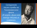 Писатель Геннадий Солодников