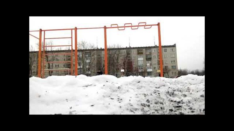 Холодная Трения :D