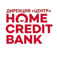 Кредит без поручителей хабаровск
