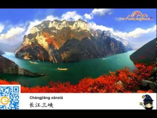 每日普通話 Daily Mandarin Chinese the Yangtze River