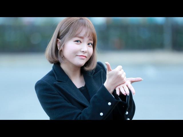 홍진영 우주소녀 헬로비너스 소나무 씨엘씨 에이프릴 뮤직뱅크 출근길