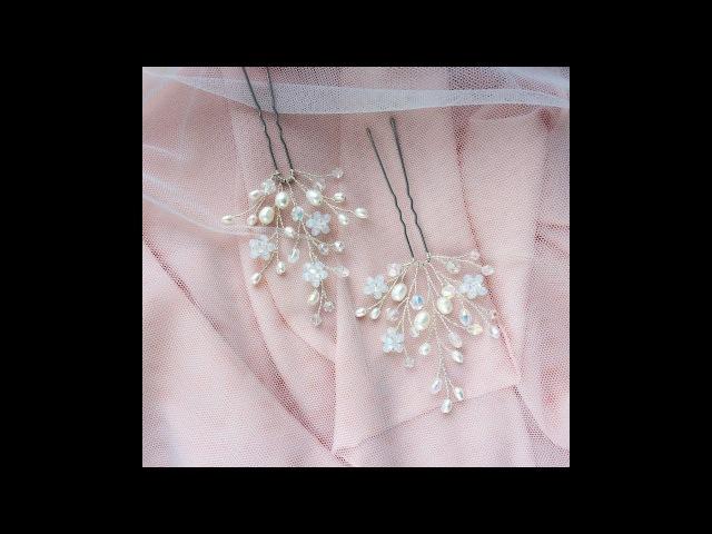 МК Свадебная шпилька из ювелирной проволоки натурального жемчуга. Wedding Hair Accessories