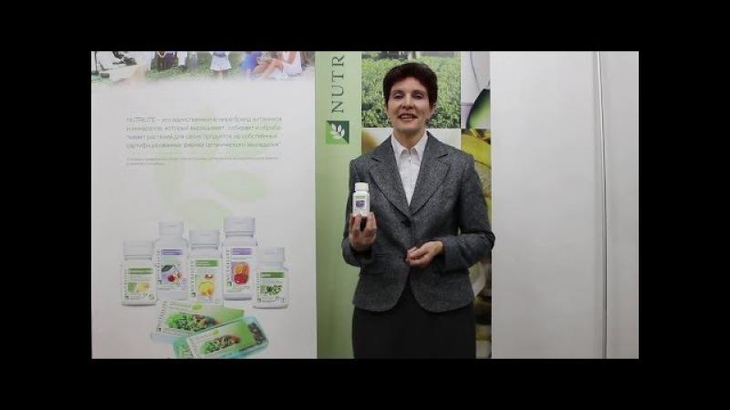Витамин B витамин энергии от NUTRILITE Amway