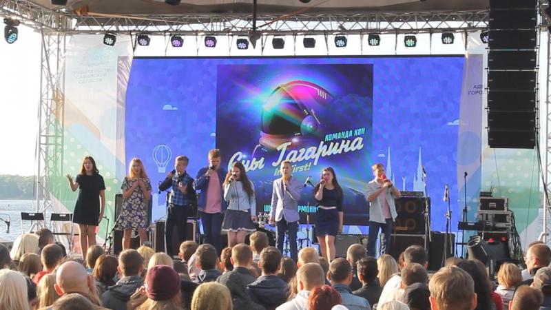 День города-2017_КВН_Марафон_Набережная_10 сентября
