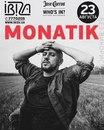 Дмитрий Монатик фотография #20