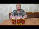 Маринованный болгарский перец Ну очень очень вкусно Pickled sweet pepper