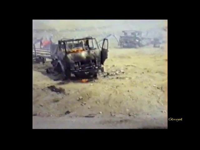 Песни Афгана. Роман Козарев - Перевал