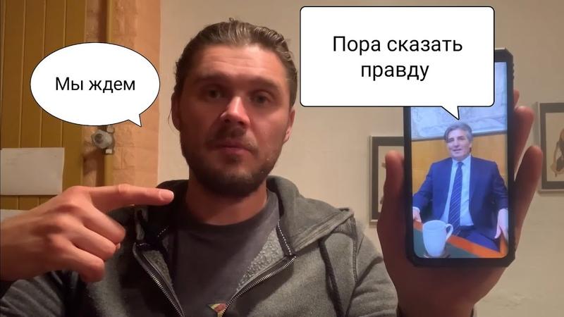 Ефремов Ответы после Апелляции от Эльмана Пашаева Что не так с адвокатами Михаила Ефремова