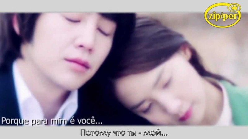 Tiffany SNSD Because It's You Love Rain OST