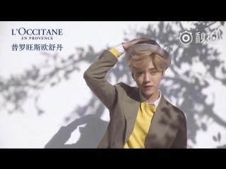 VIDEO 171208 Luhan @ L'OCCITANE Almond Collection CF