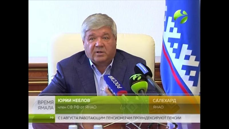 Неёлов уходит из большой политики