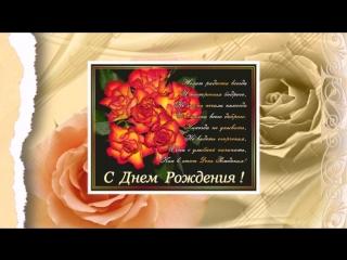 День, открытки к 50 лет жене от мужа