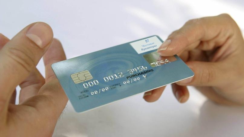 Кредит наличными по паспорту с моментальным решением