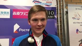 Михаил Коляда, интервью