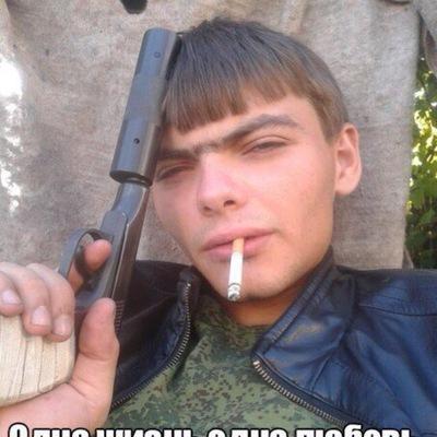 Арсений Бородин