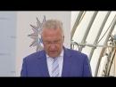Grenzkontrollen zu Österreich – Bayerns Innenminister zieht positive Bilanz- Pressestatement
