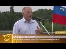 Город Покров и село Марково соединил долгожданный мост