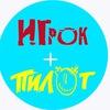 ИГ-РОК на фестивале: Дадим миру шанс!