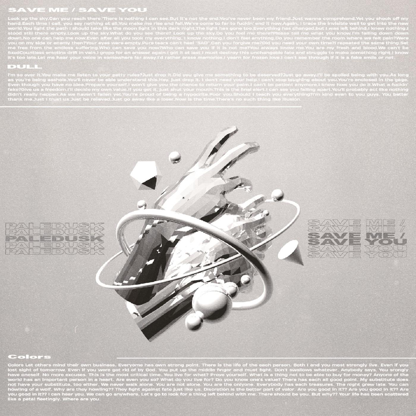 Paledusk - Save Me / Save You [EP] (2018)
