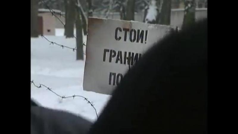 Сериал Легенда о Тампуке бандит Вася Шплинт mp4