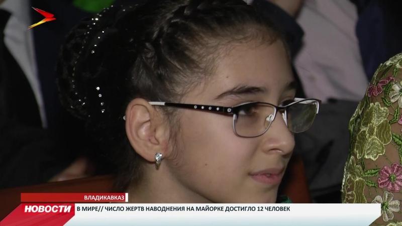 Во Владикавказе состоялась премьера фильма про Орнеллу Дзебисову