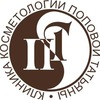 Клиника косметологии Поповой Татьяны Пермь