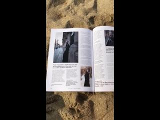 New publication 🎉📖 photo lisova olga for spanish magazin revista rusa