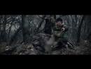 Я голодный снайперша - Корнилов Г. гр. Опасные