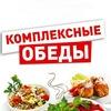 100 Обедов. Тольятти