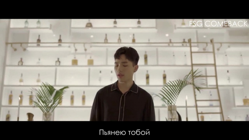 Sanchez (산체스) - Mesmerised (Feat. YONG JUN HYUNG) рус.саб