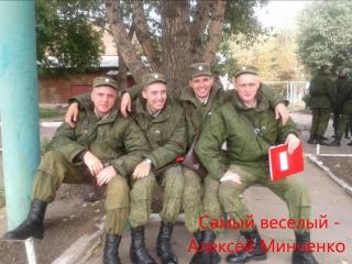 Поздравление молодЁжки ЮВжд с Днем Защитника Отечества! #Яслужил #ЯслужилЮВЖД