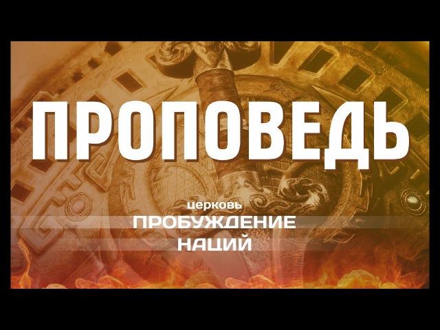 Дмитрий Розен Воскрешая сокровища мертвых