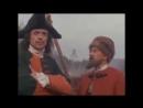 Вот те раз!... Ты ж государь! (диалог Петра I и Никиты Демидова) — «Демидовы» (1983)