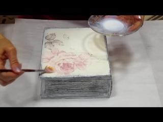 Декупаж шкатулки в Винтажном стиле. Имитируем книгу с помощью текстурной пасты