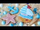 Имбирные пряники ☆ 3Д-корабль ☆ Морской CandyBar