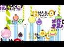 AniDub Koro Sensei Quest! Квест Коро-сэнсэя! 07 Azazel, Jade