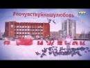 7-я Ижевская Всероссийская Моделль ООН 2016