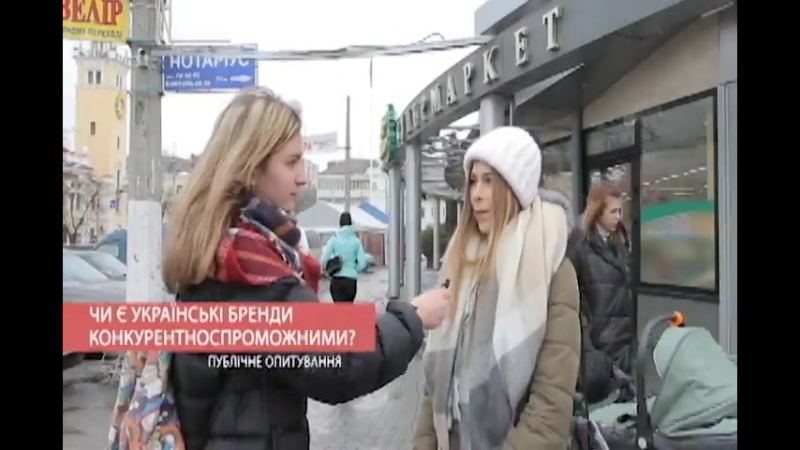 Національні бренди України сильні традиції та лідерські позиції