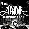 29 сентября ARDA в Ярославле! Ми-Ля Music Club