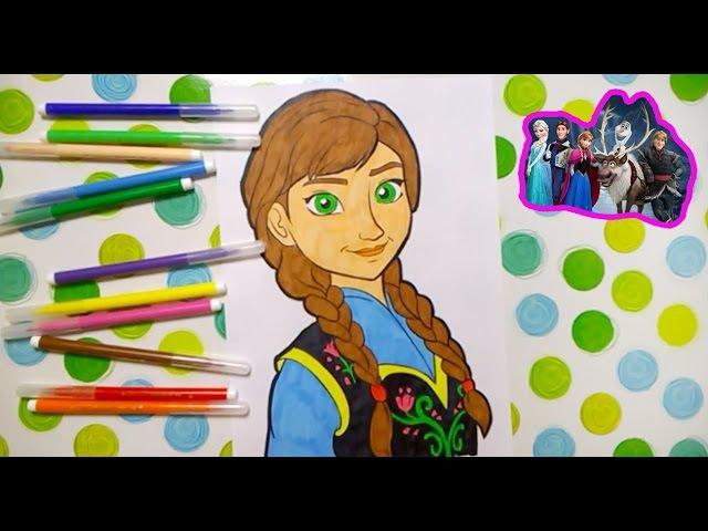 Холодное сердце супер розмальовки для дітей супер раскраски для детей Frozen kids coloring pages