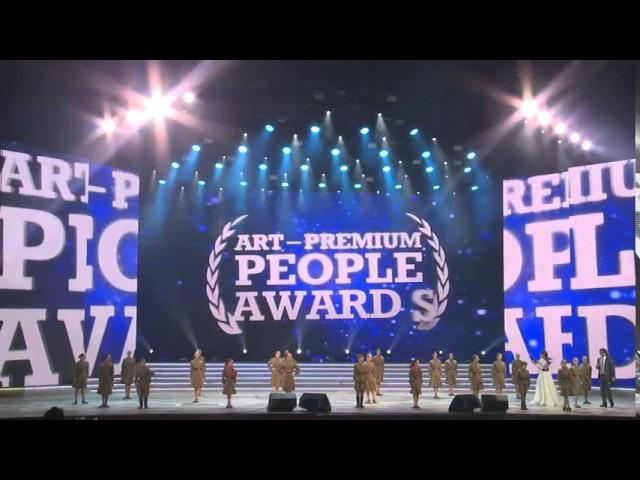 Ансамбль Тысячелетие - Обладатель Гран-При Art Premium People Awards 2017.