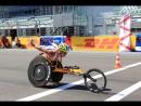 Гоночные коляски HandBikes на трассе F 1 в Сочи