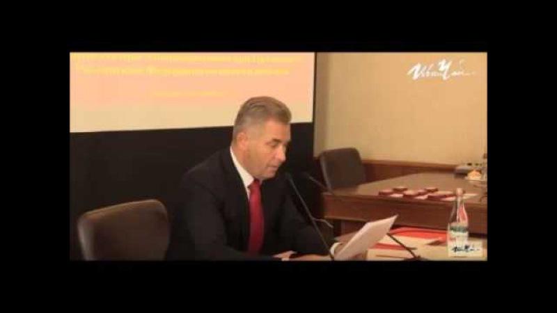 П. Астахов. О ювенальной юстиции в России