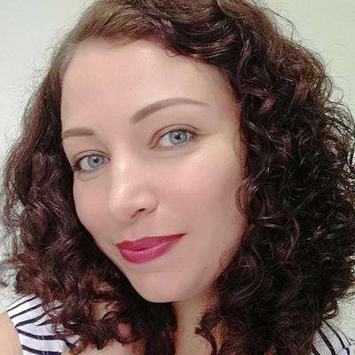 ирина терещенко актриса фото наши дни отбор должности научно-педагогических