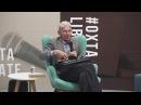 ОхтаTalk Лекция Бориса Аверина «Документ эпохи и документ сознания»