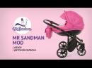 Полный обзор детской коляски Mr Sandman Mod 2 в 1